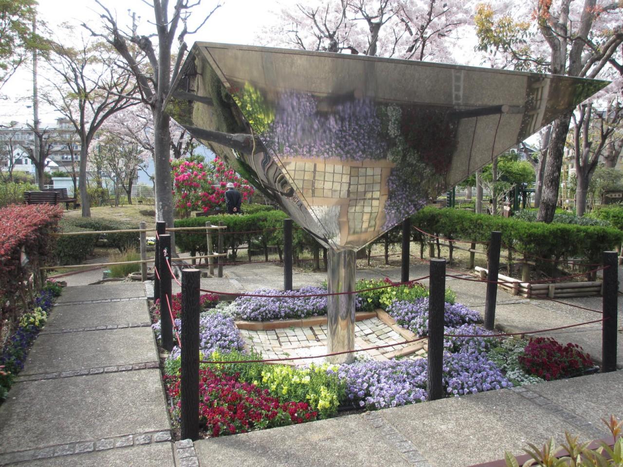 4月の「鏡の木」
